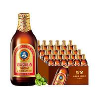 限地区:TSINGTAO 青岛啤酒 金质 小棕金 296ml*24瓶 *2件
