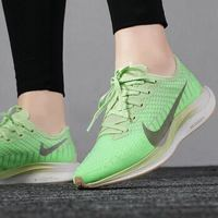 NIKE 耐克 AT8242 Zoom Pegasus Turbo 2 女款跑鞋