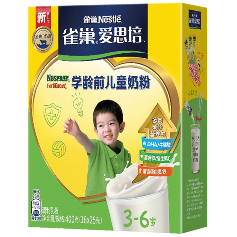 Nestlé 雀巢 儿童全脂奶粉 4段 400g(3-6岁)