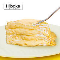 Hibake 爆浆榴莲千层蛋糕 6寸