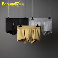 Bananain 蕉内 525P 男士平角裤3件