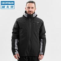 迪卡儂滑雪服男女新款防水防風保暖單板雙板滑雪裝備滑雪衣WEDZE1(XL、男士紅色)