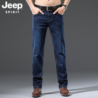 移动专享 : JEEP SPIRIT WC-8079 男士牛仔裤
