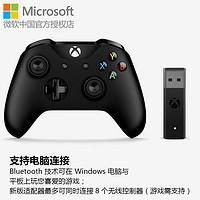 Microsoft 微软 Xbox One S游戏手柄 无线控制器