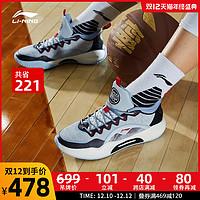 李宁篮球鞋男鞋驭帅14 Low2020官网新款低帮鞋子男耐磨缓震运动鞋