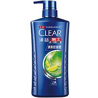 CLEAR 清扬 男士专用去屑洗头膏  活力运动 205g