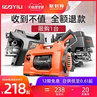 億力洗車機神器高壓家用220v大功率水槍水泵全自動清洗小型便攜