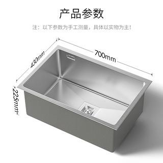 佳勒仕(KLASH)水槽单槽手工加厚厨房水槽洗碗池 台下台上安装大容量单槽洗菜盆 配抽拉龙头