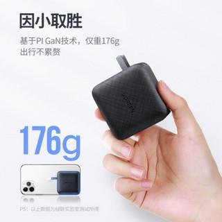 UGREEN 绿联 GaN X65氮化镓PD65W充电器20W快充头 通用苹果iPhone12/MacBook Pro/iPad华为笔记本 Type-C4口充电头