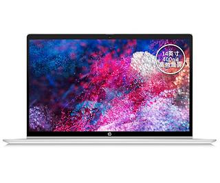 HP 惠普 战66 四代 14英寸轻薄笔记本电脑(i7-1165G7、16GB、512GB )