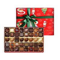 Morozoff日本进口圣诞巧克力礼盒装 圣诞节礼物送男朋友儿童礼品