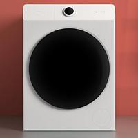 MIJIA 米家 XHQG100MJ11 互联网洗烘一体机 Pro 10kg