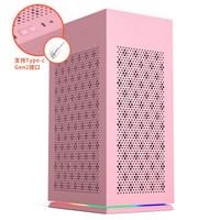 aigo 爱国者 YOGO S1 小新桌面迷你电脑机箱 粉色