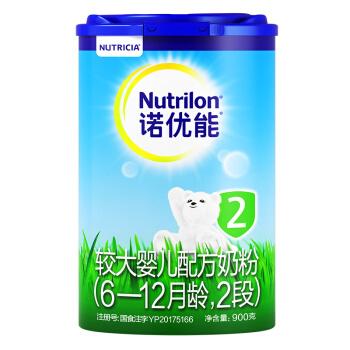 Nutrilon 诺优能 经典系列 婴幼儿奶粉 国行版