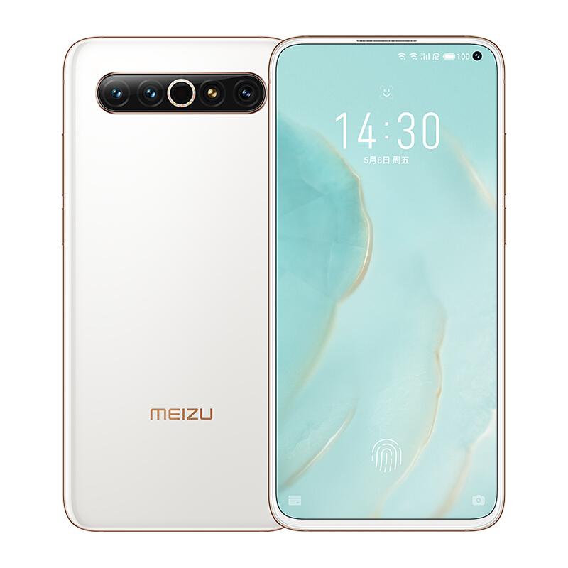 MEIZU 魅族 17Pro5G手机 8GB+128GB 定白