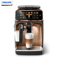 飞利浦(PHILIPS)咖啡机 意式全自动浓缩家用现磨Lattego咖啡机欧洲进口享12 种美味的咖啡  EP5144/72