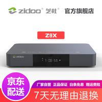芝杜ZIDOO Z9X 网络高清播放器4K UHD杜比视界硬盘播放器HDR10+蓝光机 Z9S升级版 Z9X+蓝牙背光遥控器(入仓发货)