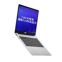 CUBE 酷比魔方 KBook Lite 13.5英寸PC二合一Win10 3K屏(intel N3350、4GB+128GB)