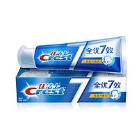 Crest 佳洁士 全优7效 强健牙釉质牙膏 180g *10件