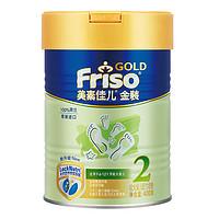88VIP:Friso 美素佳儿  较大婴儿配方奶粉 2段 400g