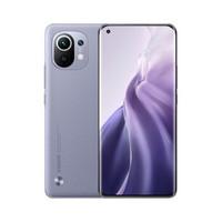 MI 小米11 5G智能手机 烟紫(素皮) 套装版 12GB 256GB