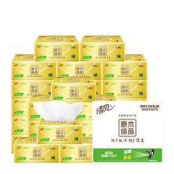 Breeze 清风 原木纯品金装系列 抽纸 3层110抽30包(188*118mm)