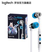 羅技(G)G333 入耳式游戲耳機麥克風 KDA女團定制版 手機耳機 G333