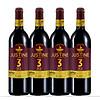 西班牙原瓶进口红酒4支装 14度DO高等级 原装进口干红葡萄酒750ml*4