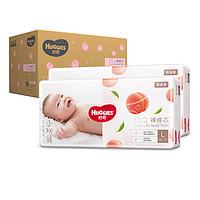 PLUS会员:HUGGIES 好奇 铂金装系列 婴儿纸尿裤 L120片