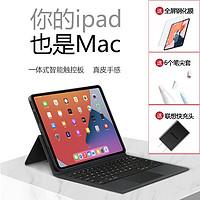 適用2020新款蘋果ipadpro藍牙鍵盤保護套一體式10.2觸控板air3/4平板殼10.5帶11寸12.9筆槽7代2019妙控2018