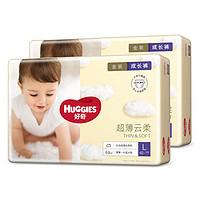 HUGGIES 好奇 金装系列 婴儿拉拉裤 L 124片