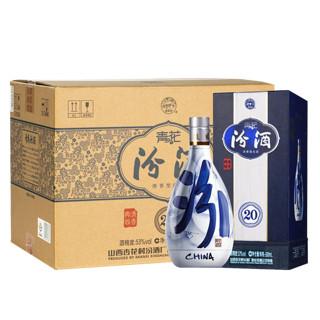 汾酒 青花20 53%vol 清香型白酒