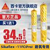 瑞士西卡结构胶11FC(Pro)建筑用强力耐候聚氨酯工程防水密封胶