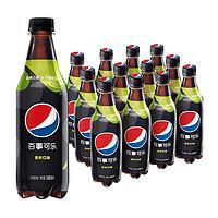 PLUS会员、有券的上:pepsi 百事 可乐 无糖 碳酸饮料 青柠味 500ml*12瓶