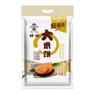 Want Want 旺旺 大米饼 原味 1kg