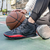 NIKE 耐克 欧文KYRIE 7 EP  男款实战篮球鞋