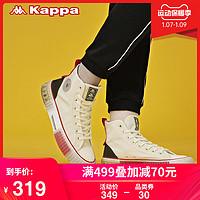 Kappa卡帕串标蜡笔小新联名男女高帮帆布小白鞋休闲板鞋新款