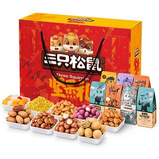 Three Squirrels 三只松鼠 坚果大礼包 嘉悦款 混合口味 9袋 1.71kg