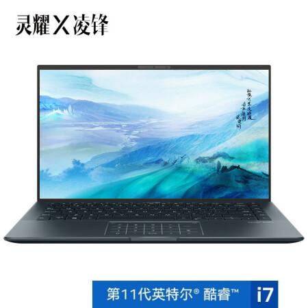 ASUS 华硕 灵耀X凌锋 14英寸笔记本(i7-1165G7、16G、512G、MX450、100%sRGB)松木青