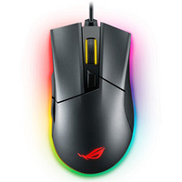 ROG 玩家国度 Gladius II 有线鼠标 12000DPI RGB 黑色