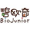 BioJunior/碧欧奇