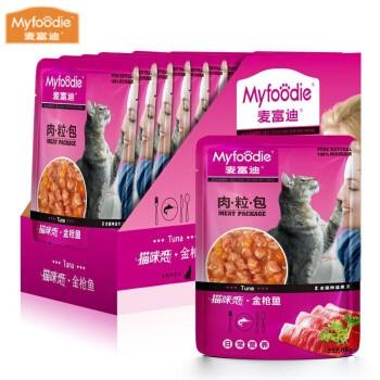 Myfoodie 麦富迪 全阶段猫湿粮 金枪鱼味 85g*12袋 *3件