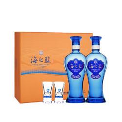 YANGHE 洋河 蓝色经典 海之蓝 42度 浓香型白酒 480ml*2