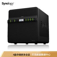 群晖(Synology)DS420j 四盘位NAS 磁盘阵列网络存储服务器 个人私有云网盘 黑色 个人和家庭用户 4盘位(无内置硬盘)