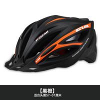 GUB 山地车自行车头盔单车骑行头盔一体成型带帽檐男女装备安全帽 黑橙色