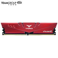 十铨(Team)DDR4 2666 16GB 台式机内存条 火神系列