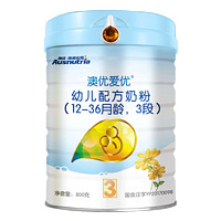 Ausnutria 澳优 爱优系列 幼儿奶粉 国行版 3段 800g