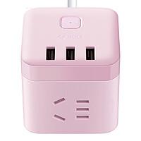 BULL 公牛  GN-U303UP 智能USB插座 1.5m 茱萸粉