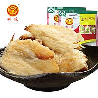 明珠舟山特产海鲜烤鱼片干 即食零食小吃 休闲食品 熟鱼片6g*20包
