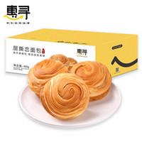 惠寻手撕面包400g 网红休闲零食品营养早餐小吃饼干蛋糕办公室糕点点心